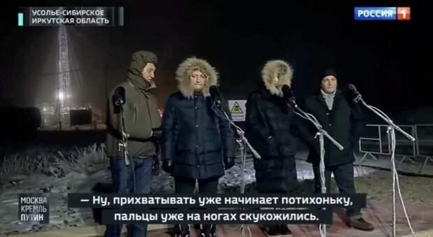 Чиновники скидывают шапки на морозе перед Путиным