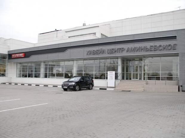 Haval приступила к развитию дилерской сети в России