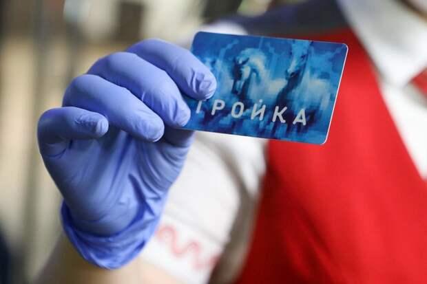Карта «Тройка» скоро станет доступна жителям Владимирской области