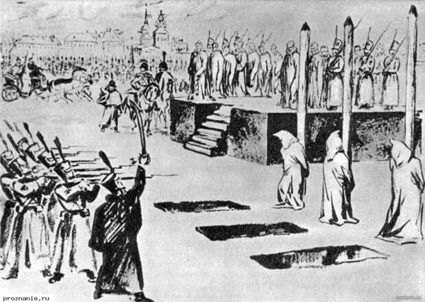 Иллюстрация: обряд казни петрашевцев на Семеновском плацу