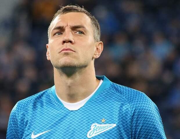 Дзюбу не вызовут в сборную России на ближайшие матчи