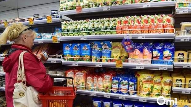 Как растут цены на пять самых необходимых продуктов в Омске в 2021 году