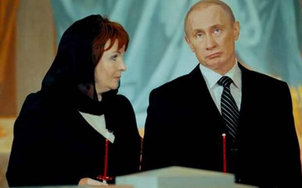 Жизненный путь Людмилы Путиной.
