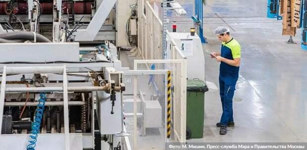 Сергунина: 2,5 тыс компаний уже вошли в экспортный каталог Москвы/Фото: М. Мишин mos.ru