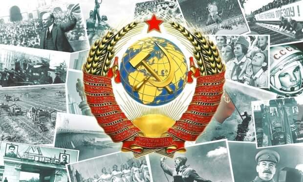 Хорошо там, где нас нет: больше половины россиян жалеют о развале СССР