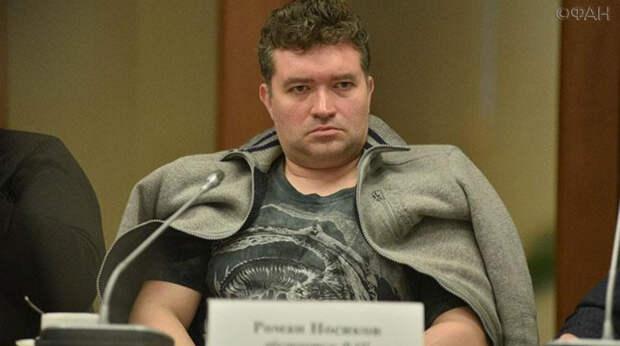 Роман Носиков: Страх перед Россией – это основное содержание нынешней мировой политики
