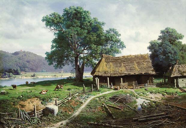 Михаил Клодт. Крестьянская усадьба у реки. 1858