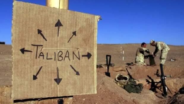 Новая Большая игра вокруг Афганистана