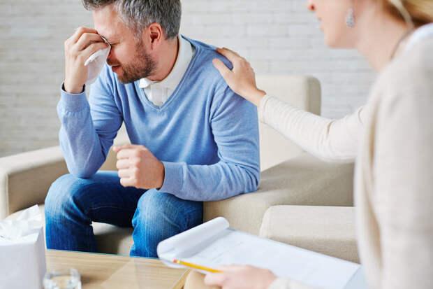 Как выбрать достойного психолога?