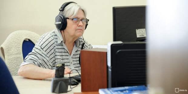 Пенсионеры района почтили память павших в ВОВ в режиме «онлайн»