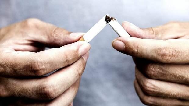 Как легко бросить курить? Личный опыт