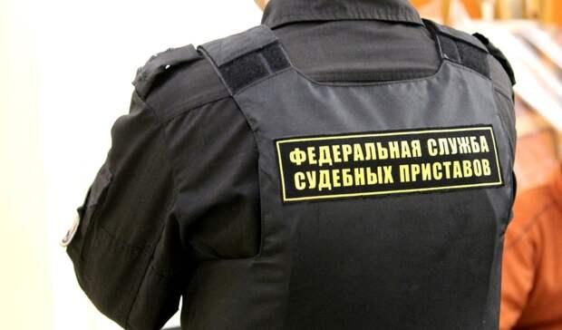 Белгородца арестовали занеуплату алиментов матери