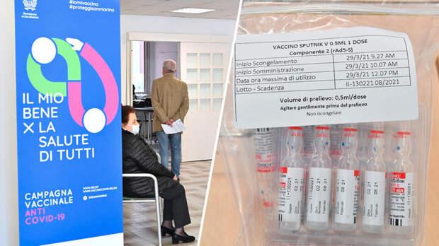 Российская вакцина впервые спасла целую страну от коронавируса