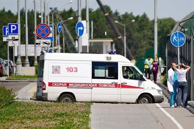 В России выявили 23 120 случаев COVID-19
