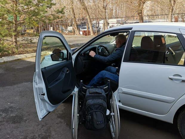 Пермские граждане с инвалидностью могут получить права и новую профессию