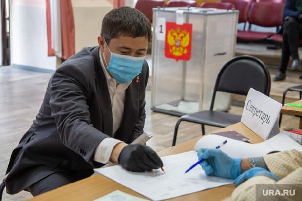 Губернатор Пермского края отчитался оголосовании