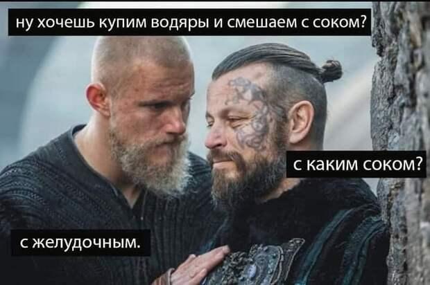 — Слушай, Настя. А твой муж курит?...