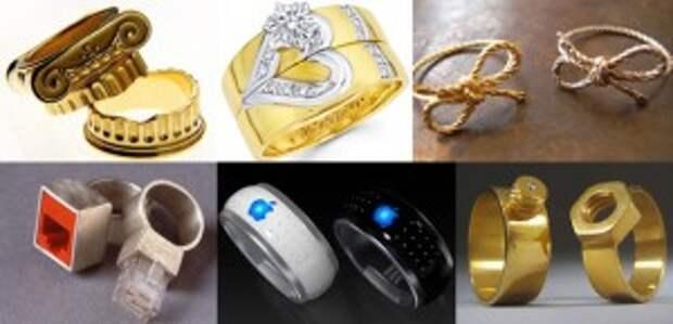 Современные кольца