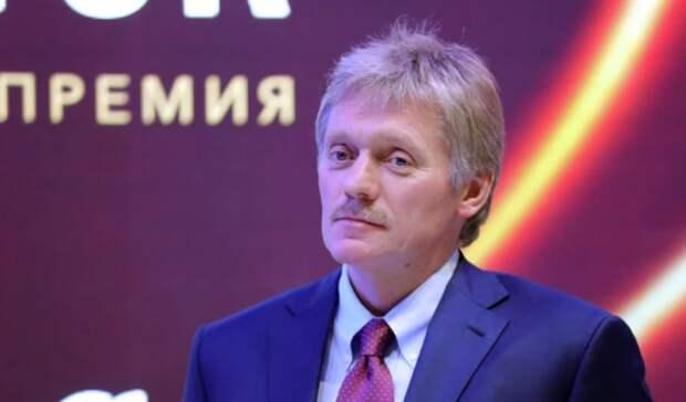 Руководители ТЭК России провели «филигранную работу»— Песков