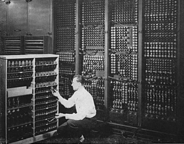 Первый компьютер СССР
