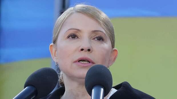 Тимошенко предложила подписать меморандум о вступлении Украины в ЕС и НАТО