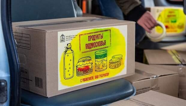Семьи с детьми‑инвалидами в Подмосковье получат продуктовые наборы