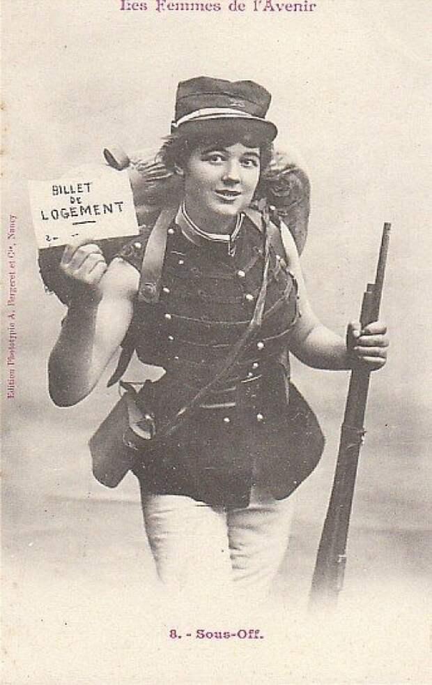 Женщина-сержант