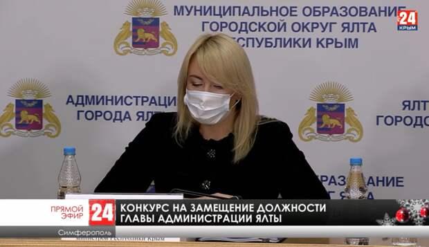 В Ялте стартовал конкурс на замещение должности главы администрации [онлайн-трансляция]