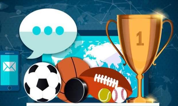 Как делать ставки на спорт через интернет в БК?