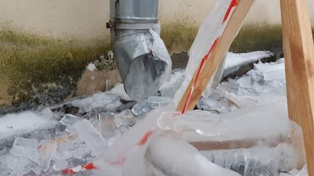 Смело снегом: В Петербурге увольняют глав районов
