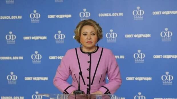 Матвиенко раскрыла суть предстоящего послания Путина Федеральному собранию