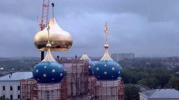 Золотой купол установили на Спасо-Преображенский собор в Твери (Фото 197530)