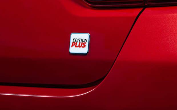 Особые серии Kia Edition Plus: начались продажи