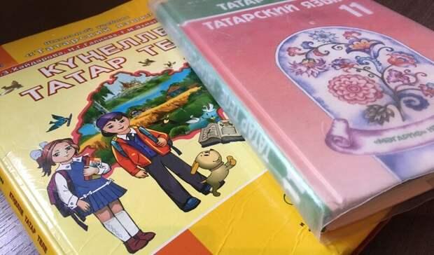 Стало известно, как вТатарстане отметят День родного языка