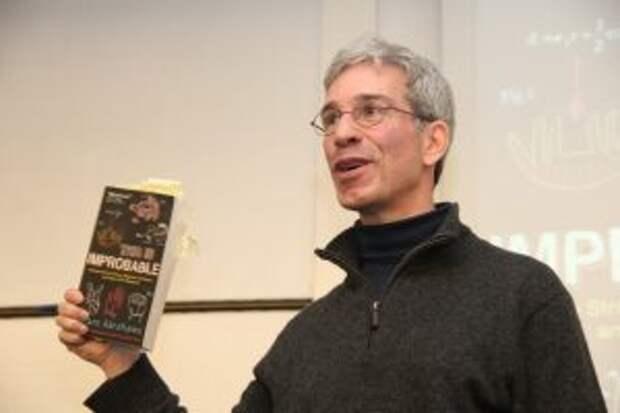 Математик Марк Абахамс говорит, что без юмора учёные просто сойдут с ума