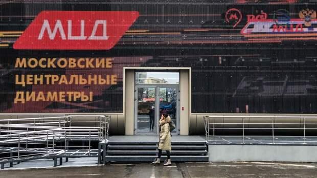 Власти Москвы ожидают роста годового пассажиропотока МЦД-3 до 47 млн человек