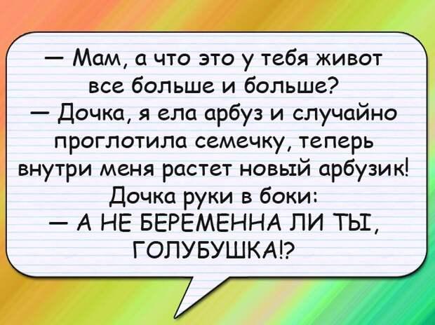 Двое новых русских пришли в театр — музыку послушать, ну и окультурится, так сказать...