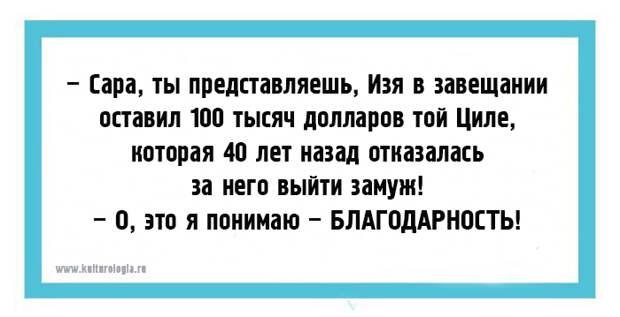 10 одесских хохм для поднятия настроения