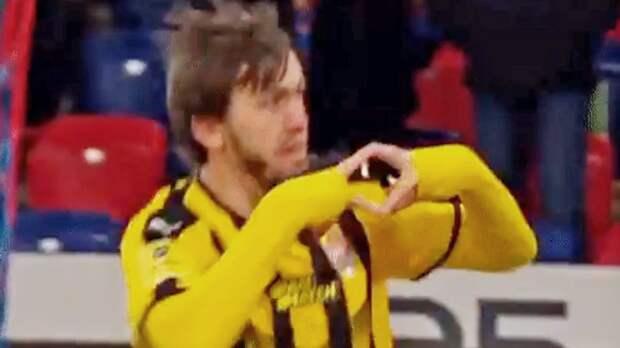 Мирзов после гола в ворота ЦСКА показал спартаковский ромб: видео