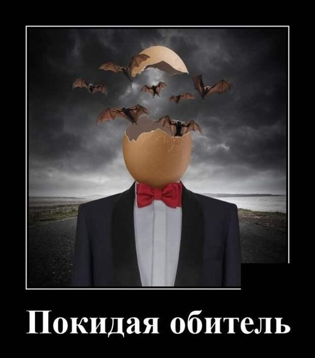 Демотиватор про обитель зла