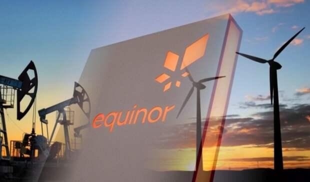 Энергетический переход небудет предполагать полный уход отнефти— Equinor