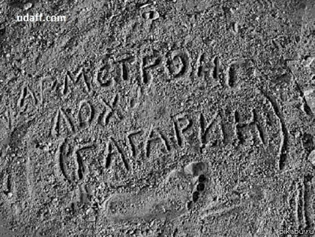 Спасибо Илону Маску. Он доказал, что американцы никогда не были на Луне