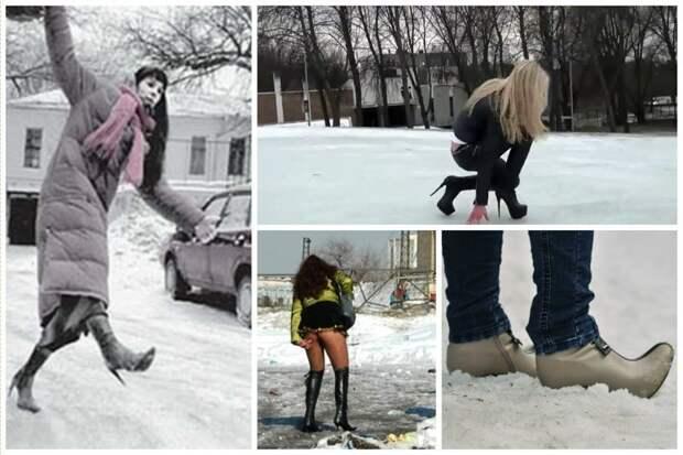 Ну и конечно же без каблуков - вообще никак нельзя - ну и что, что лед, ну и что, что переломают себе все кости - зато как смотрится! Дурочки, глупые, зима, мода, мороз, одежда, раздетые, холодно
