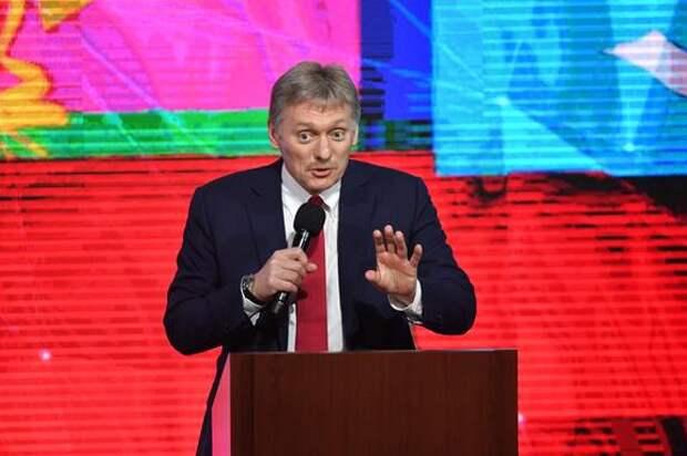 Песков, комментируя дело главы ставропольского  ГИБДД, ответил на вопрос о коррупции