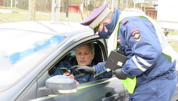 Сотрудники ГИБДД проверяют пропуска в Подмосковье с помощью планшетов
