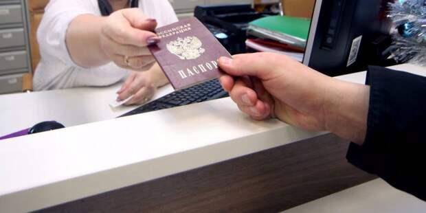 Во флагманском офисе на Ленинградке в торжественной обстановке вручат первые паспорта