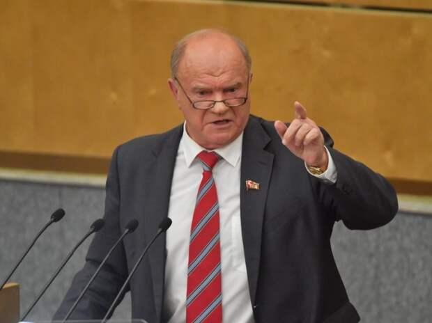 Зюганов назвал Жириновского «грязным рупором Кремля»