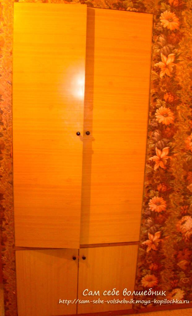 Преобразуем стеной шкаф в стиле прованс