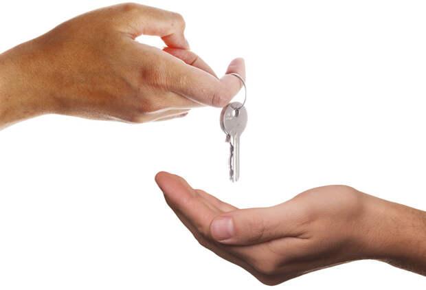 «Срочный выкуп квартиры»: как это происходит?