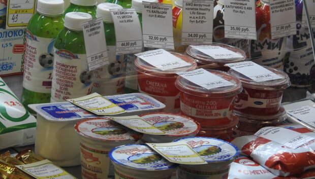 Жителей Подмосковья предупредили о фальсифицированной молочной продукции из Иванова
